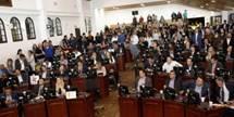 Cómo le fue al Concejo de Bogotá en el II semestre de 2018.jpeg