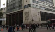 Con más de 200 actividades, el Banco de la República se une al Bicentenario.jpg