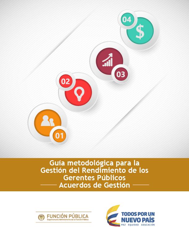 Guía metodológica para la Gestión del Rendimiento de los Gerentes Públicos