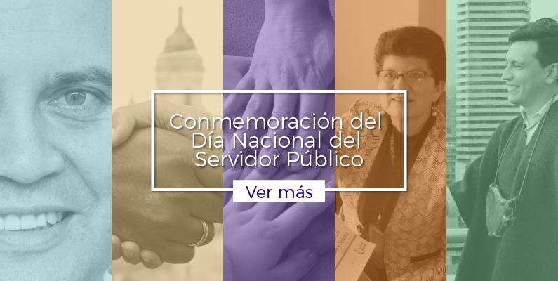 Día Nacional del Servidor Público