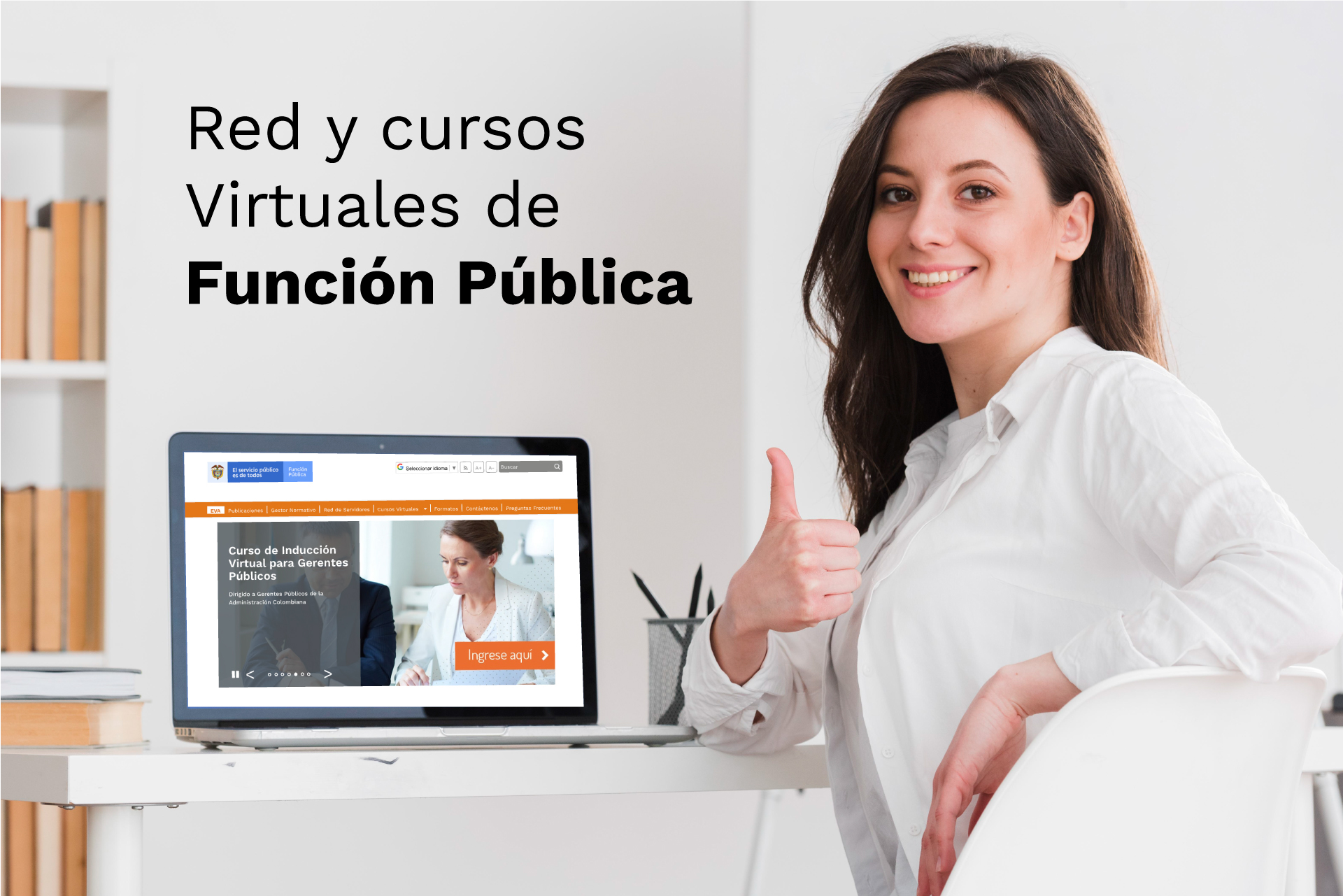 MANUAL  DE PROCEDIMIENTO PRECONTRACTUAL Y CONTRACTUAL