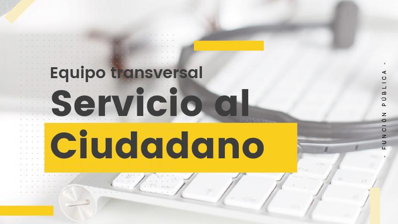 SuperCADE virtual Alcaldía Mayor de Bogotá